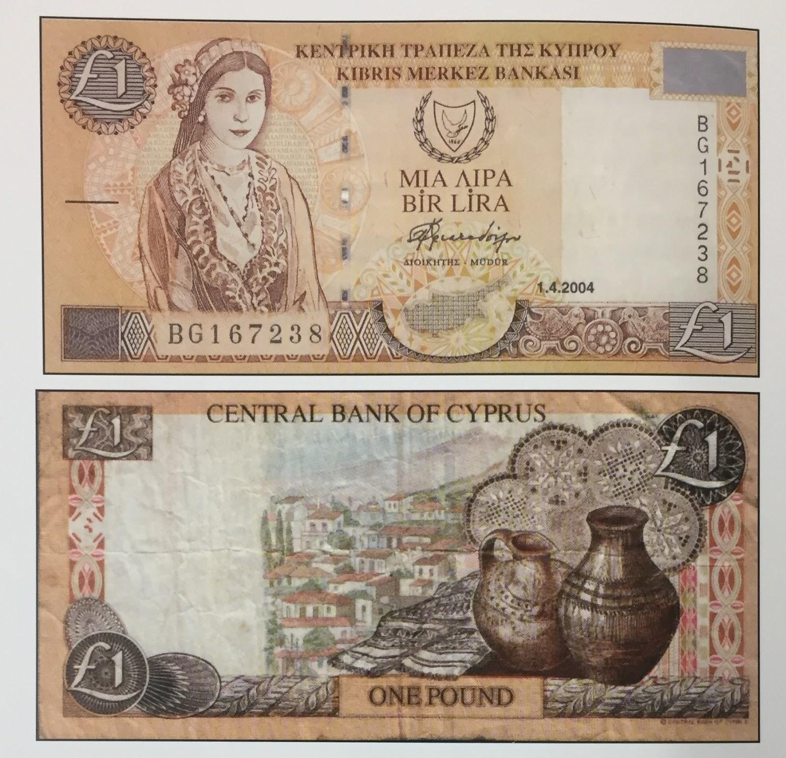 деньги кипра1
