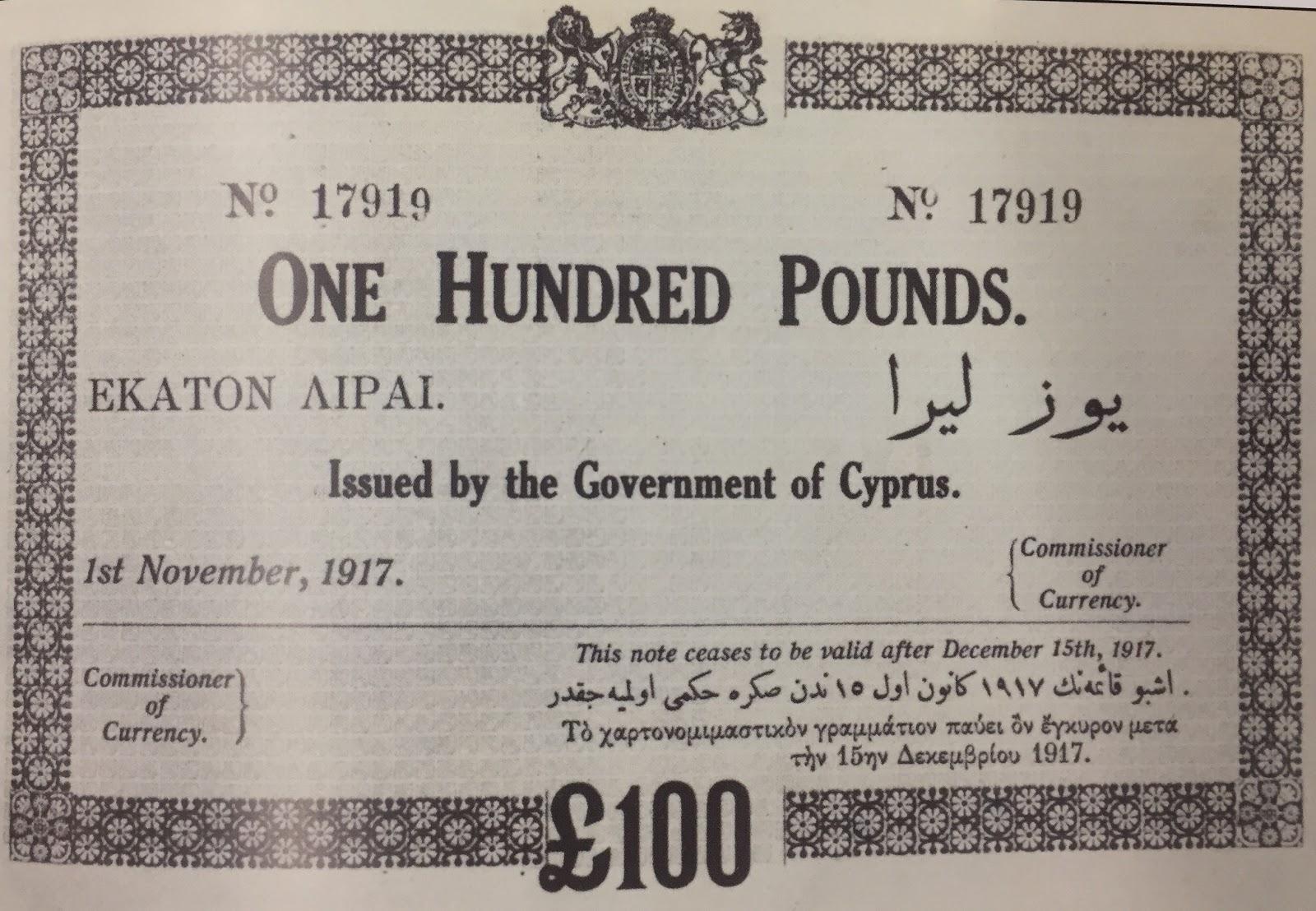 деньги кипра2