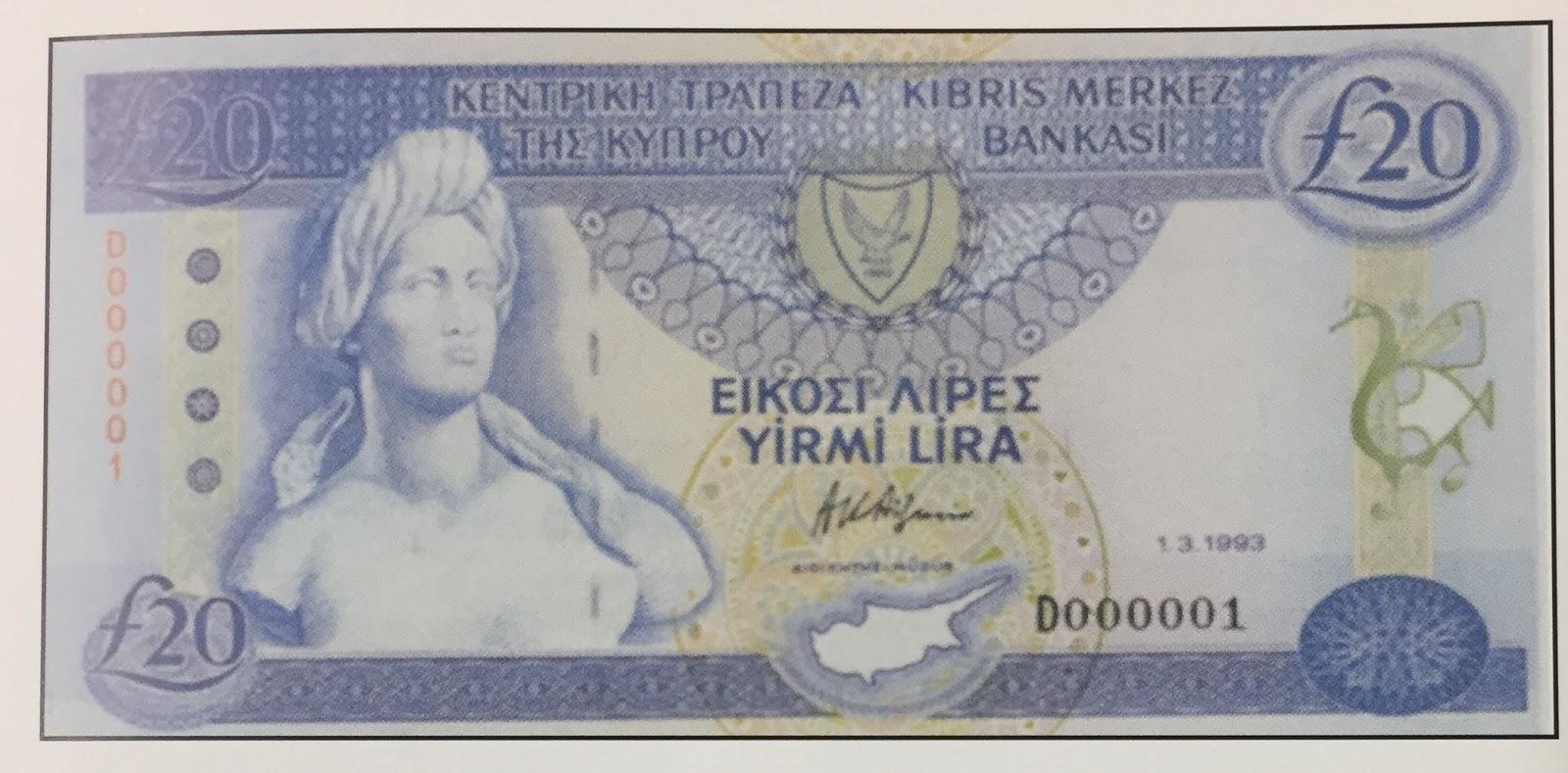 деньги кипра3