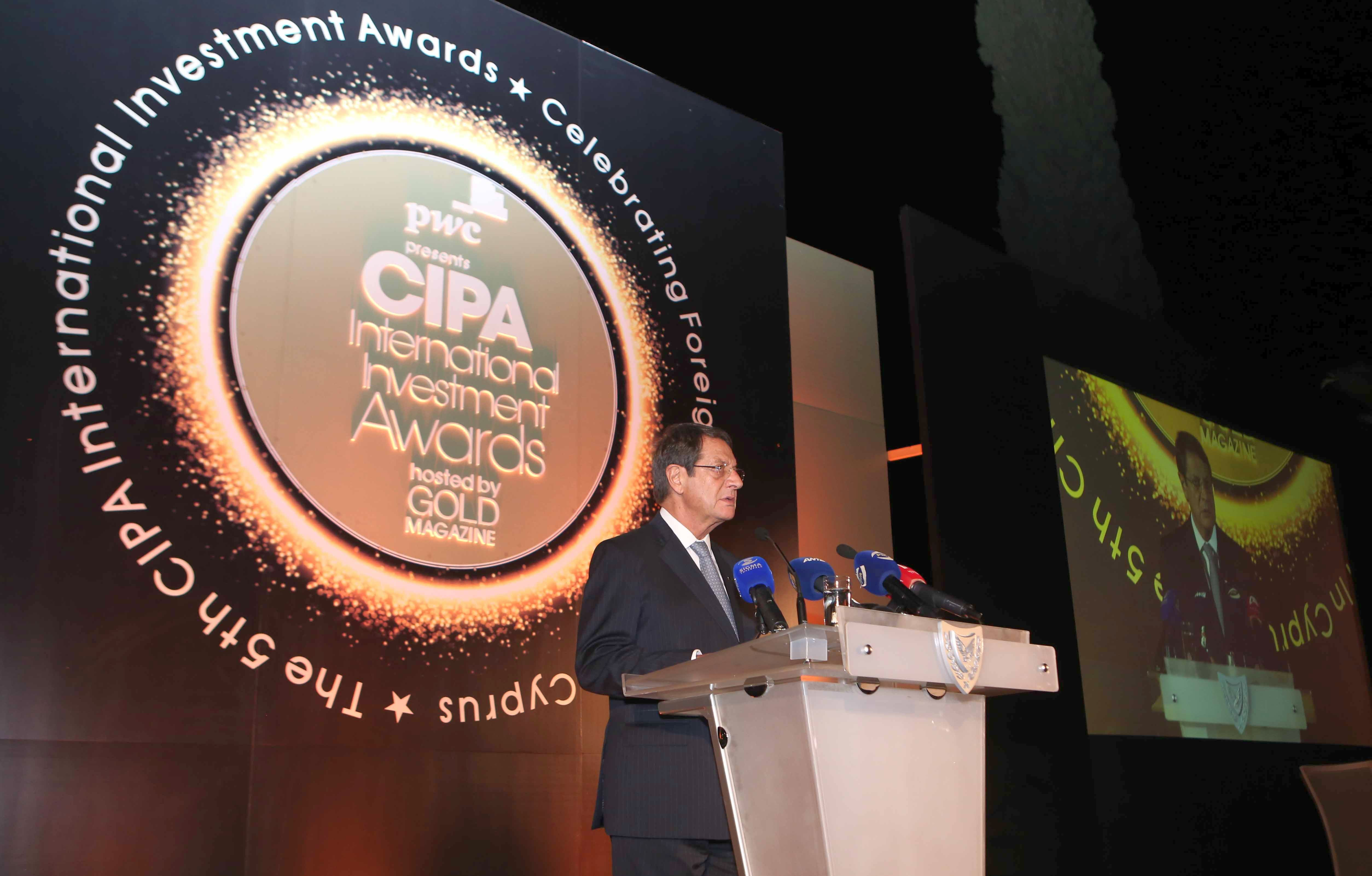 5th CIPA Investment awards 2