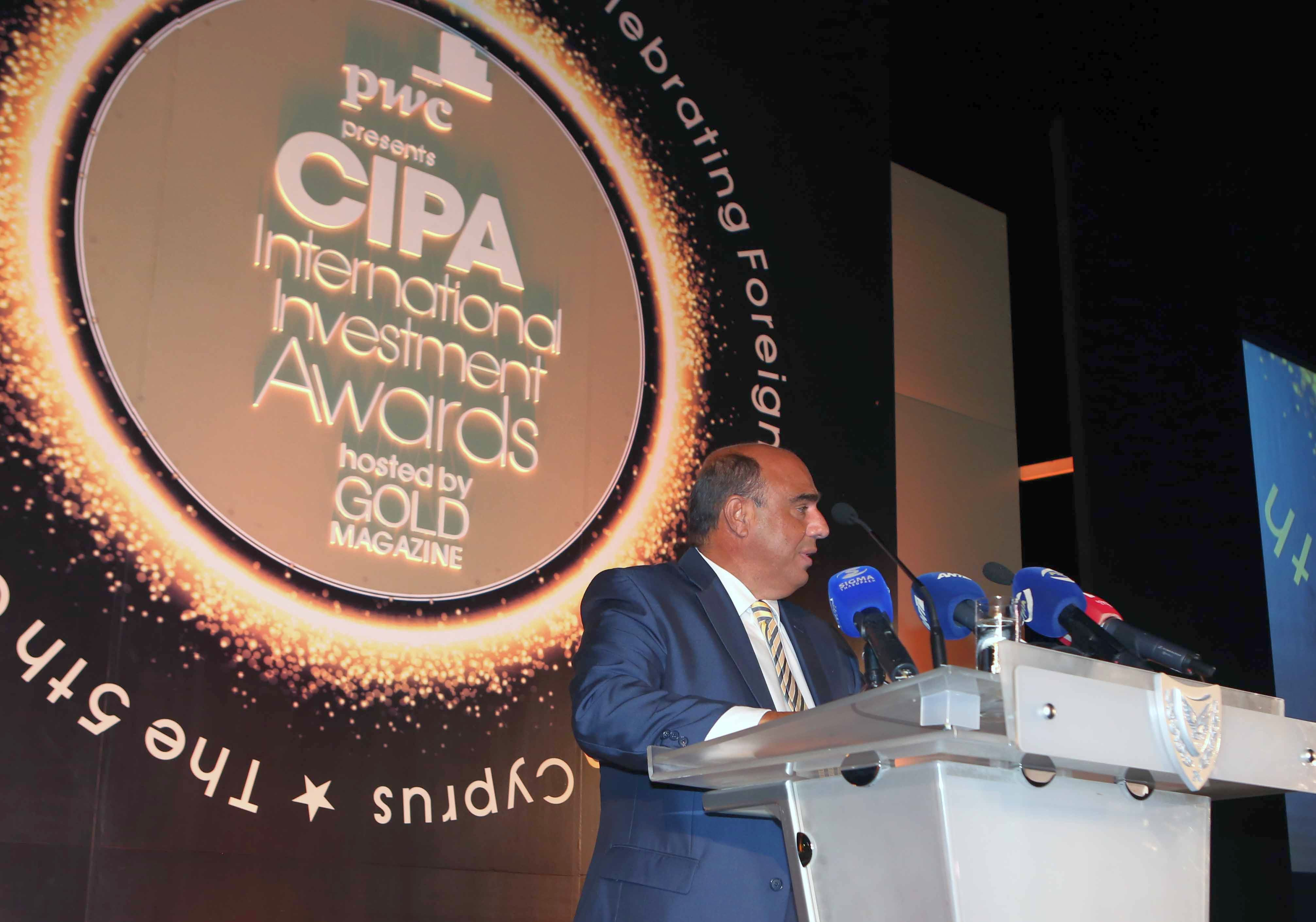 5th CIPA Investment awards 3