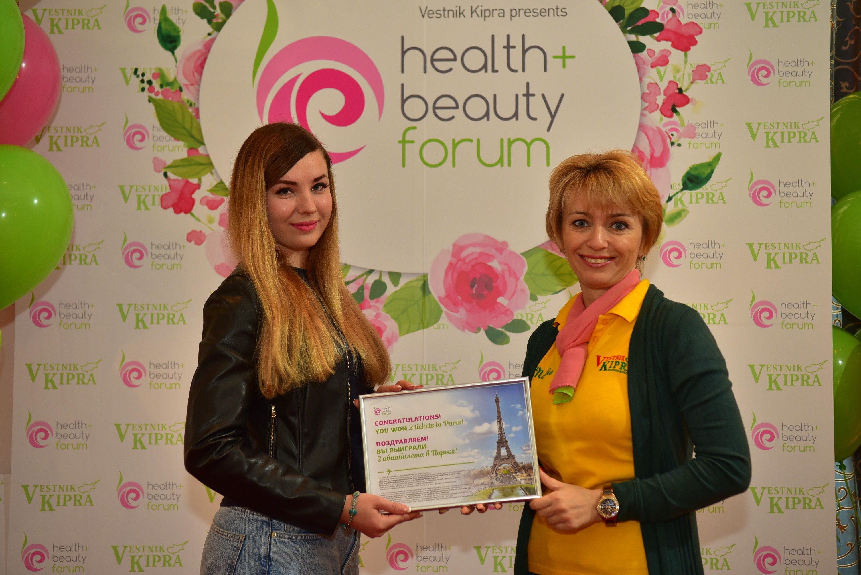 health beauty nov2017 9