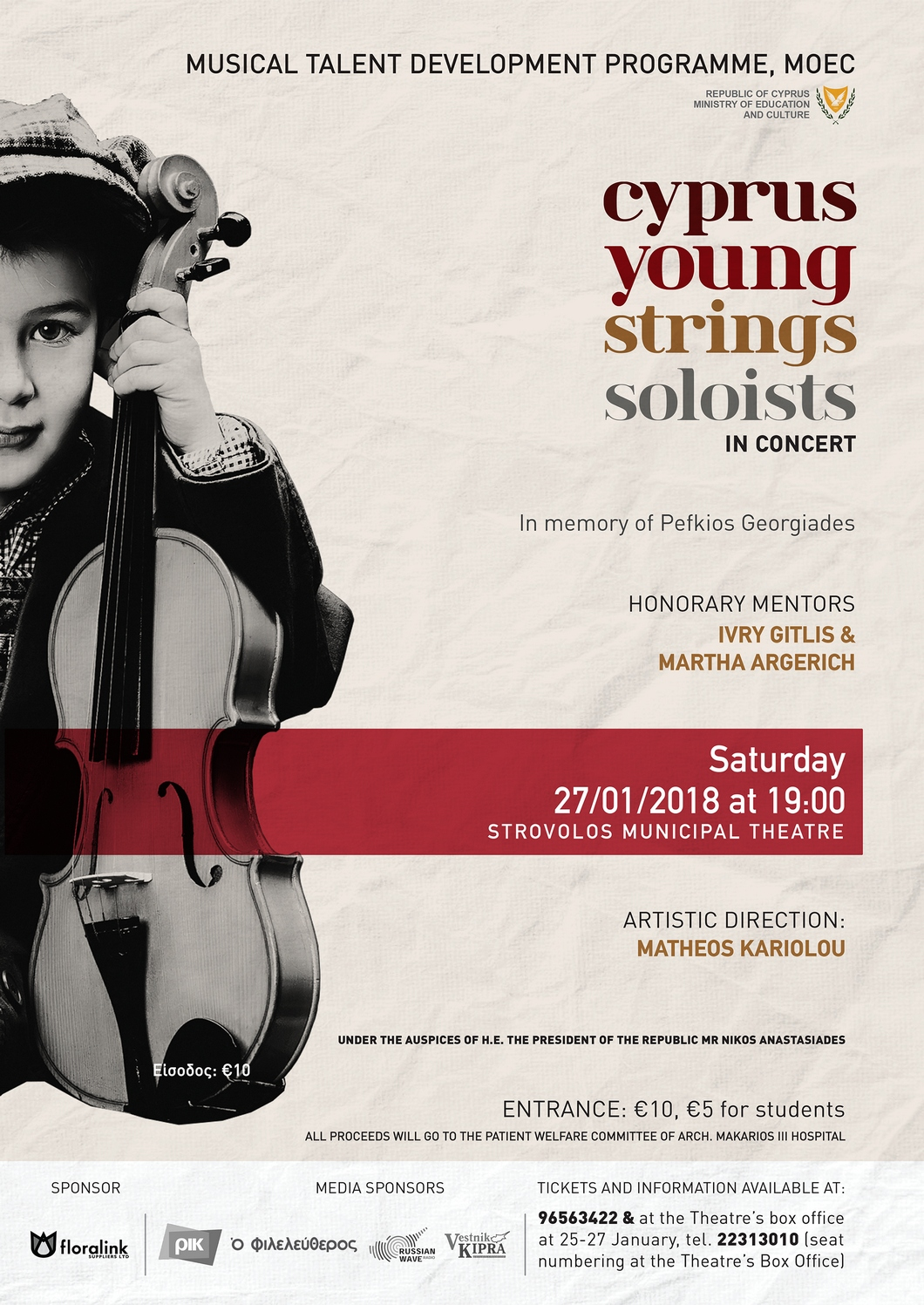 Cyprus Young strings soloist 2018 EN