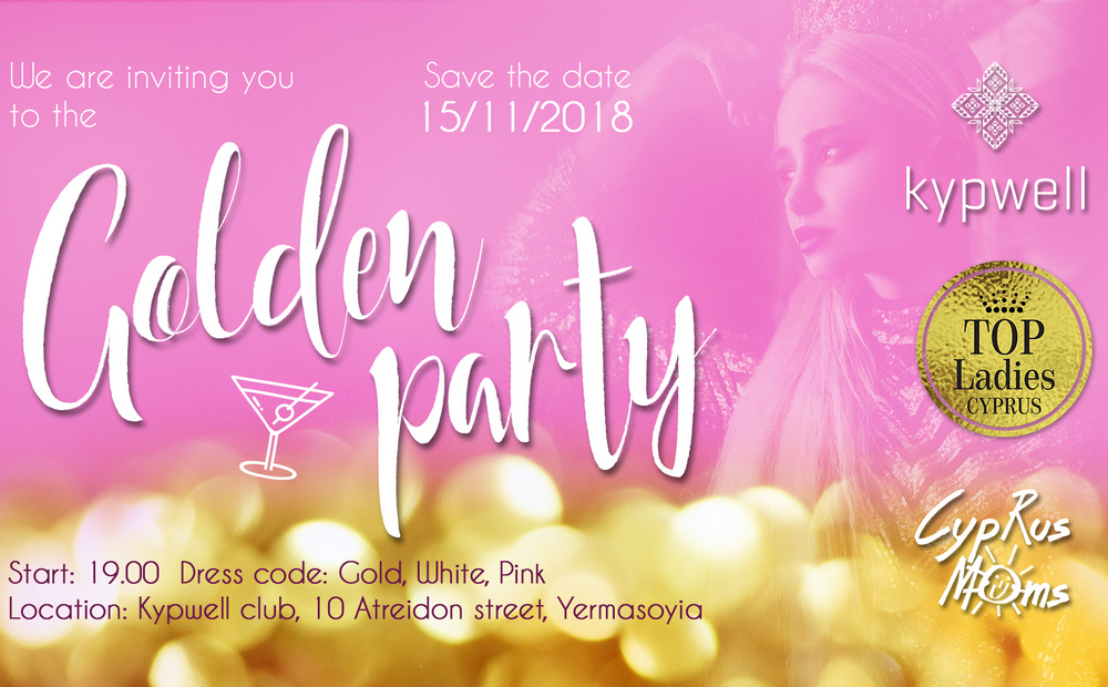 Golden party site