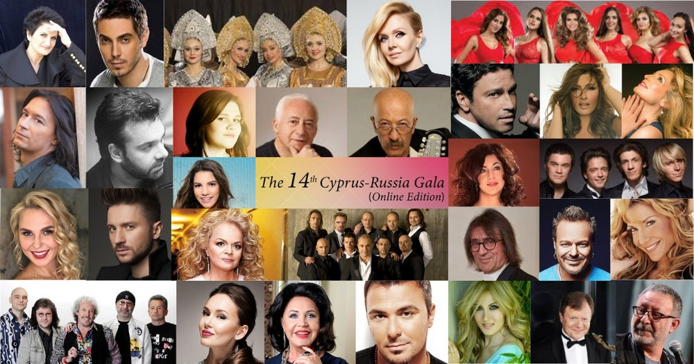 cyprus russian gala 2020 banner All artists