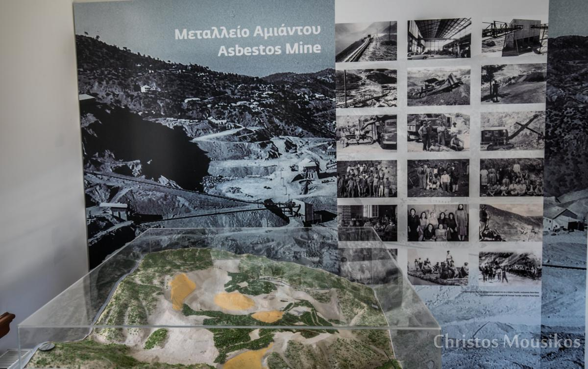 troodos geopark museum4 checkinciprus