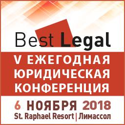 Best Legal