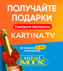 KartinaTV