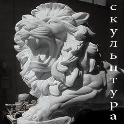 The SculptureArt