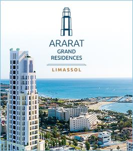 ARARAT Grand Residences
