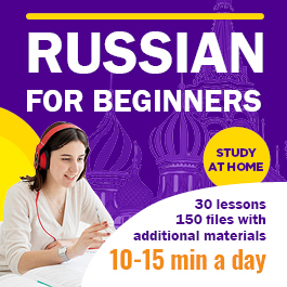 Russian in one month