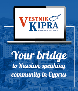 Vestnik Kipra Communications Group
