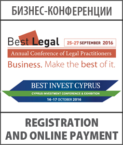 Best Legal & Best Invest