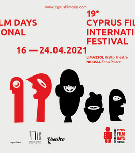 Cyprus Film Days International Festival