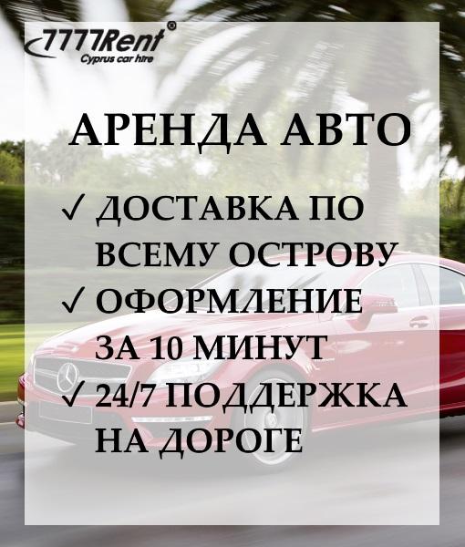 Taxi7777