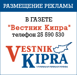 vk advert newspaper