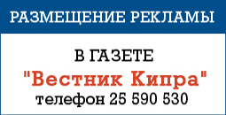 vk advert newspaper