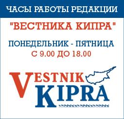 VK_timetable