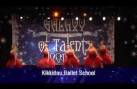 Концерты Galaxy of Talents, 23 ноября 2014 (вечер)