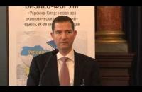 """Бизнес-форум """"Украина-Кипр"""" 2012"""