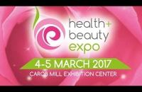 Выставка Health and Beauty Expo 2017 (5 марта)