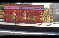 Кипрско-российский фестиваль 2014 (2)