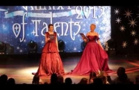 Концерты Galaxy of Talents, 21 ноября 2015