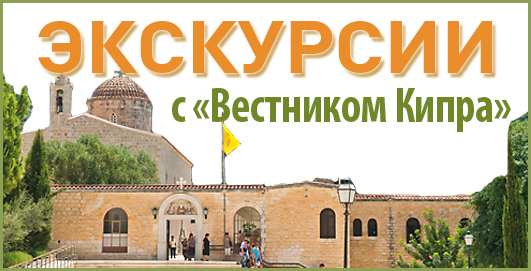 Экскурсии с ВК