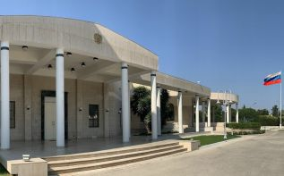 Фото: Russian Embassy in Cyprus